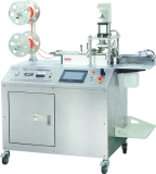 MLK_T22 FULLY AUTOMATIC MESH_STRIP CUTTING _ FOLDING MACHINE