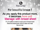 _Pure as Fior_ Breast Volume Up Mask Sheet