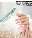 SILSTAR MAGIC NAIL SHINER