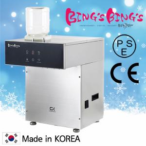snow ice flake bingsu macine sulbing ice maker minii