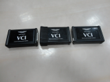 ASTON MARTIN VCI INTERFACE BOX