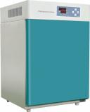 GHP-9050 Water Jacket Incubator