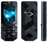 -6-98 refurbished Nokia Motorola phone 7500