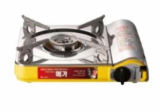 MG-200 l Gas cooker