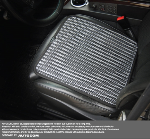 Seat Cushion_ Car Interior Accessories_ Car Accessories