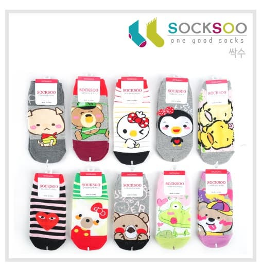 Socks _ Stockings_ Inner wear_ Yoga _ Fitness wear_ Kidswear