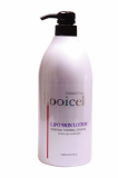 Rooicell Lipo Skin lotion