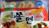 Korean Chewy Noodle
