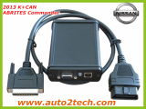 ABRITES Commander for Nissan/Infiniti+Tag+Hyundai and KIA software