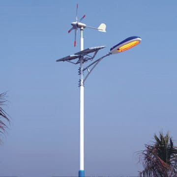Wind And Solar Hybrid Street Light Tradekorea