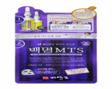 Mediental Clinic Mask baek-myeong MTS