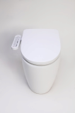 Smart digital toilet TREVI Model ALT_790