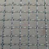 Intermediate Crimped Wire Mesh