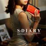 S Diary for Smart Phone