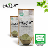 Organic Lotus Leaf Rice