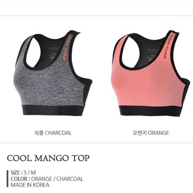 COOL MANGO TOP
