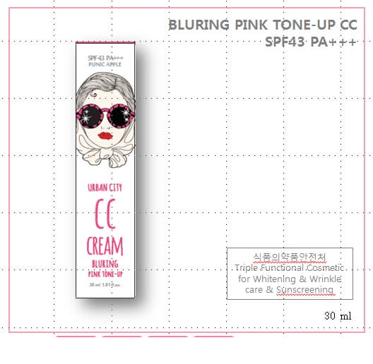 _Urban Dollkiss_ Urban City Bluring Pink Tone_Up CC