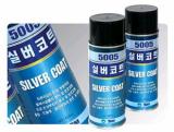 Silver Coat SM5005