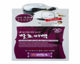 Mediental Healing Mask Balhyo-Mibak