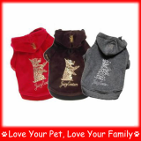 vivid doggie products, fashion pet accessories, cute dog clothing
