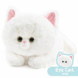 cat plush toy with twinkling eyes