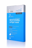 SRECOVER Whitening softgel mask