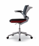 ELF _ Swivel Mesh Chair with armrest _