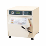 E_O Gas Sterilizer 32L