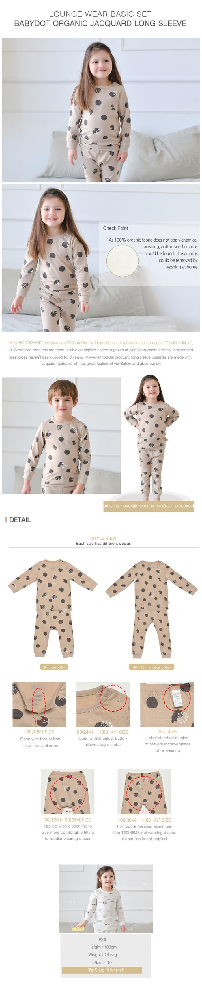 Kids children 100 organic cotton pajamas and clothing ocs certified100organicne30 toddler long sleeve babydot xflitez Images