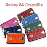 Galaxy S4 Crocodile Pattern leather Case