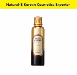 _Skin Food_ Gold Caviar Collagen Plus Toner 120ml  _Korean_