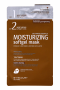 SRECOVER Moisturizing softgel mask