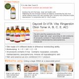 Vitamin Skin Toner B