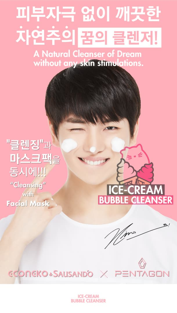 _Lucky Kitty_ Organic Ice_cream Bubble Cleanser