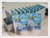 Anti-bacterial Ball