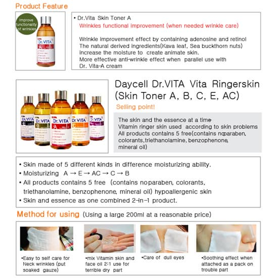 Vitamin Skin Toner A