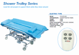 Shower Trolley[Jin Sung Medi Co., Ltd.]