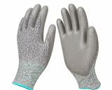 Water Basted pu coated gloves