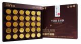 Triple red ginseng pill _ChungCheong K_VENTURE Fair_Republic of Korea_