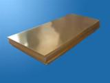 c17200 beryllium copper plate