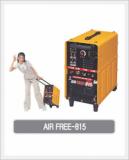 INVERTER Air Plasma Cutting Machine