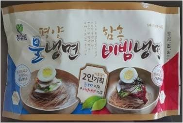 Cold Noodle Set with Sauce _ Soup _Naeng_myeon Set_