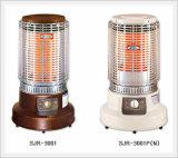 Gas Heater-ROTARY