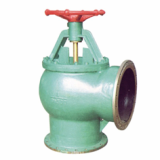 Steel inhalation through the sea valve