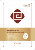 MICRO FACIALIST-Boosting Essence Mask