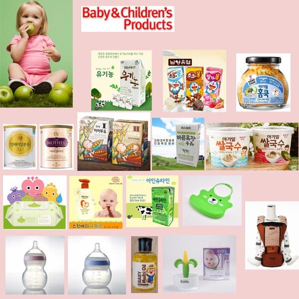 Korea Cosmetics_ Baby Food_Products_ Korea Foods_ Shoes