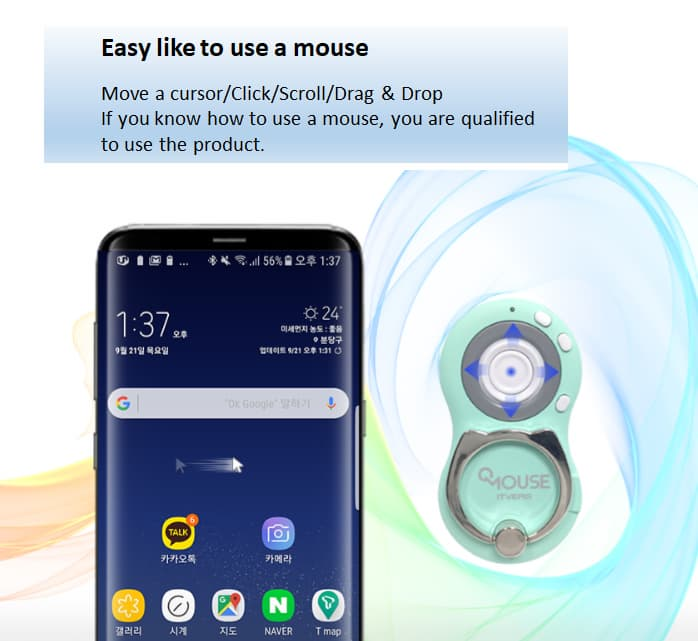 Qmouse smart patch feature1