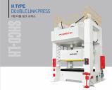 Mechanical Link Press Machine