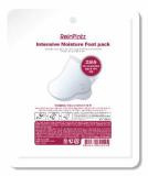 ReinPlatz Intensive Moisture Foot Pack