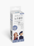 NOSECLEAN FILTERS _Standard  Type for Nasal Mask